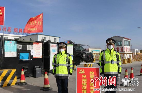 冷湖路政大队:疫情防控不容缓 公路保畅不待时