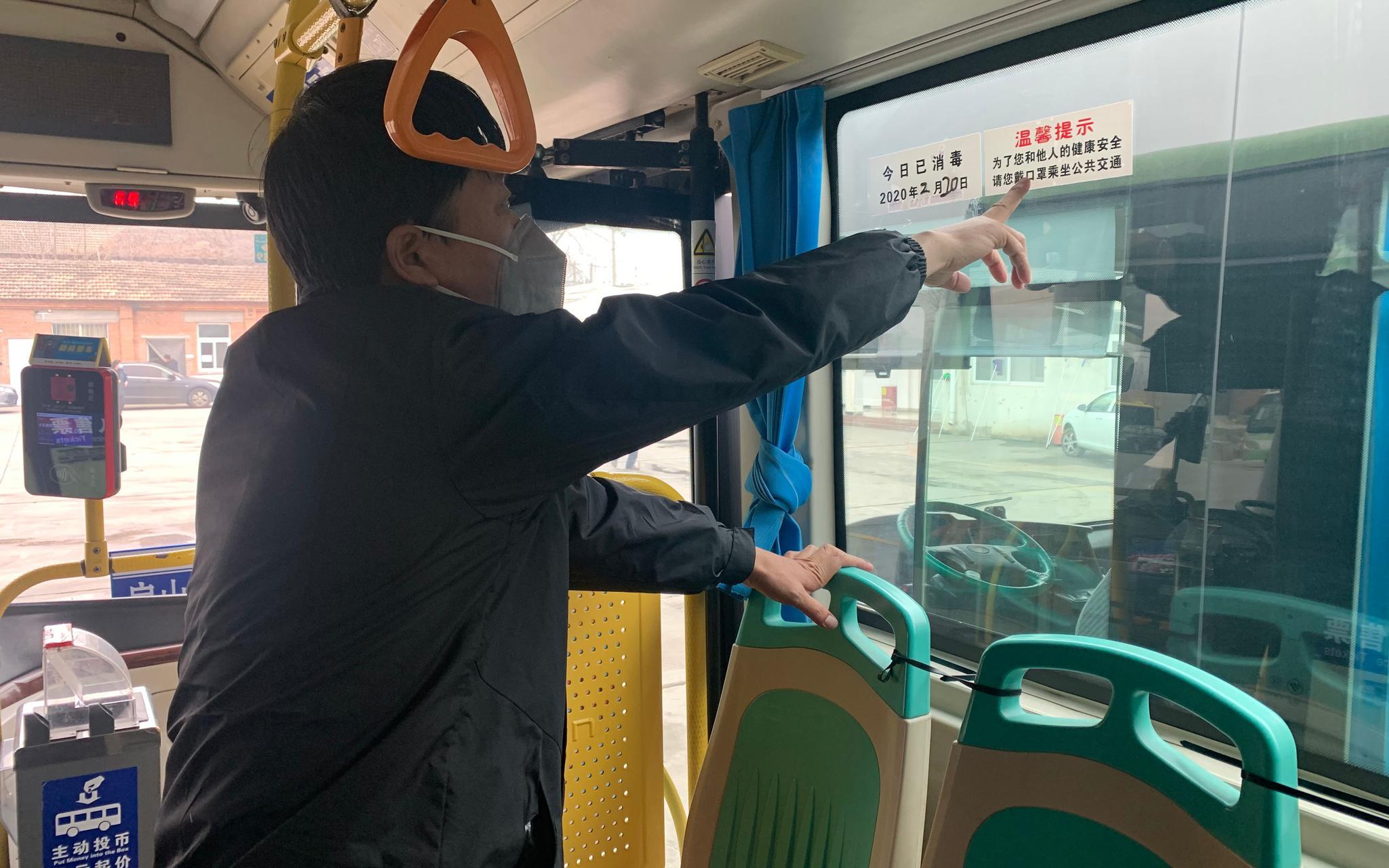 """奋战""""疫""""线 他把家搬到农村公交场站图片"""