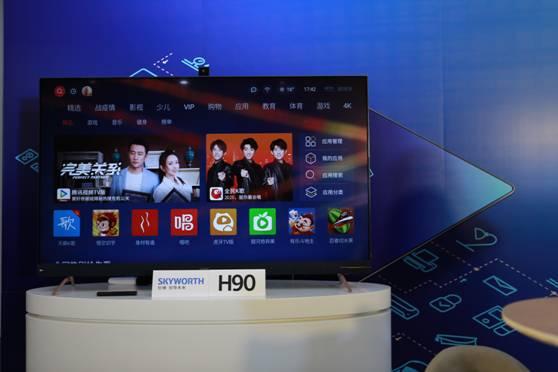 更好的智慧屏 创维H90化身家庭社交智慧中心