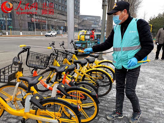"""东城:共享单车""""无差别消毒""""保障用户出行安全"""