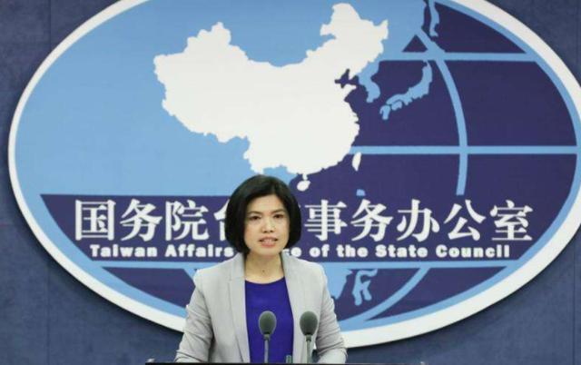 吴成典就任新党主席 国台办发言人表态