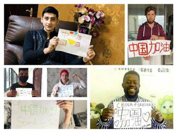 三亚学院国际学生支持学校疫情防控 祝福中国