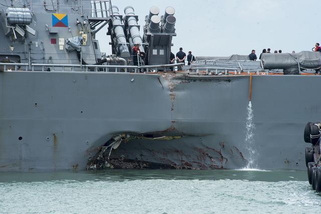 横须贺响起汽笛,麦凯恩号驱逐舰启航,专家提醒:好了伤疤忘了疼