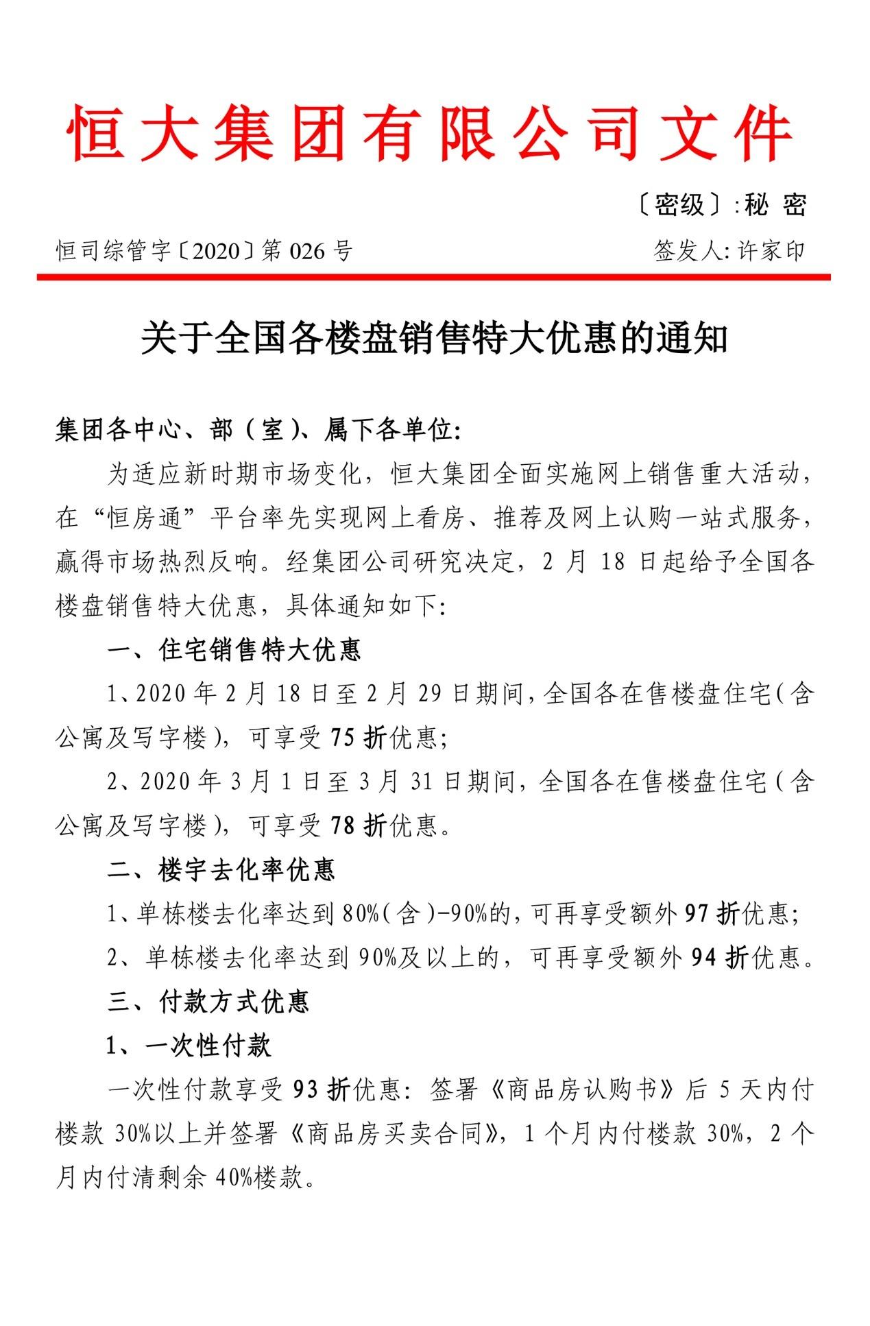 http://www.house31.com/tudiguanzhu/89749.html