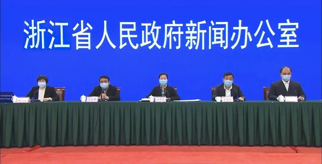 浙江省总工会:协助企业有序复工复产,重点做好四方面工作图片