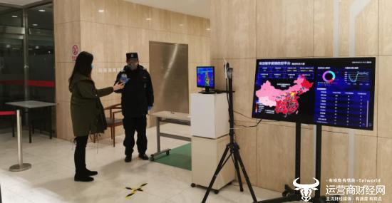北京电信联手中海纪元打造疫情防控平台助力复工复产