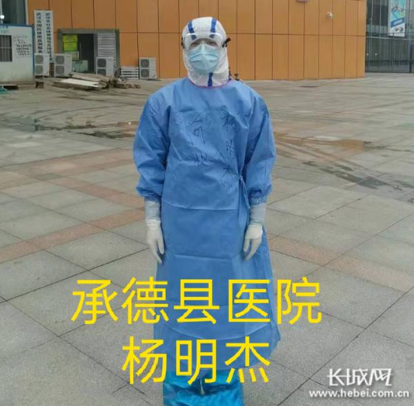 【方舱医院影像志】杨明杰:请放心 这里工作生活我早已适应