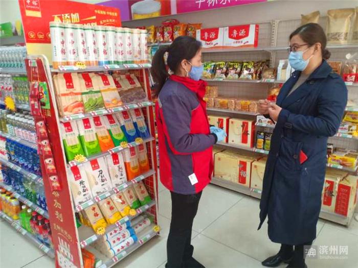 中裕麦便利19家店面平价销售 保障滨州市民供给