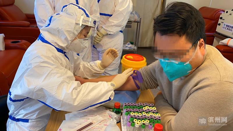 山东省第五位、滨州市第一位新冠肺炎治愈患者捐献血浆
