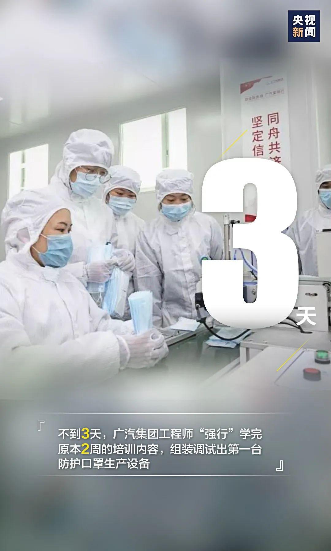 """汽车、化工、机械集体""""跨界拥医"""" 郭志坚:中国制造,硬核!图片"""