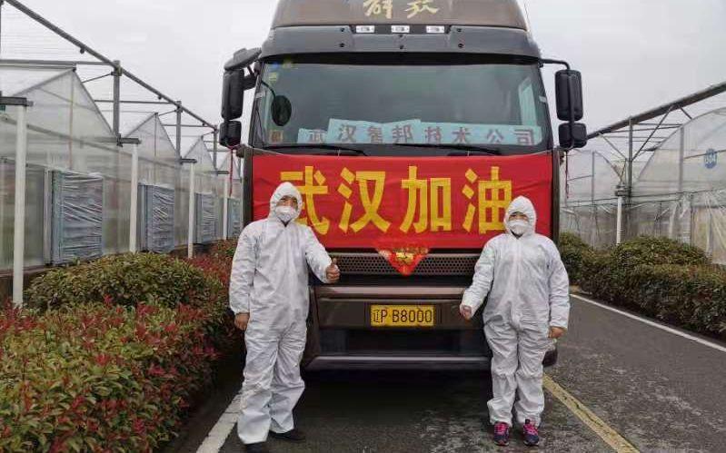 辽宁夫妻档司机主动运菜 3次往返云南武汉行程万余公里图片