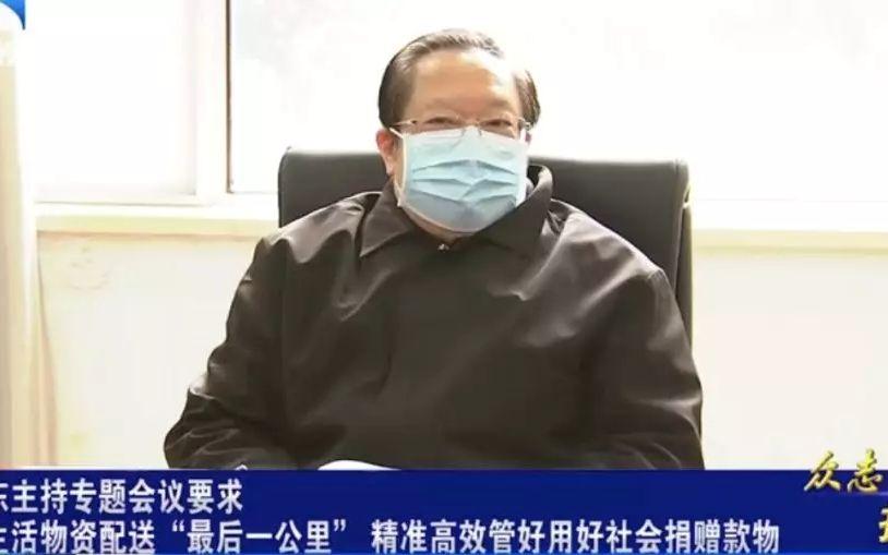 湖北省长:确保每一笔捐赠款物流向清清楚楚、明明白白图片