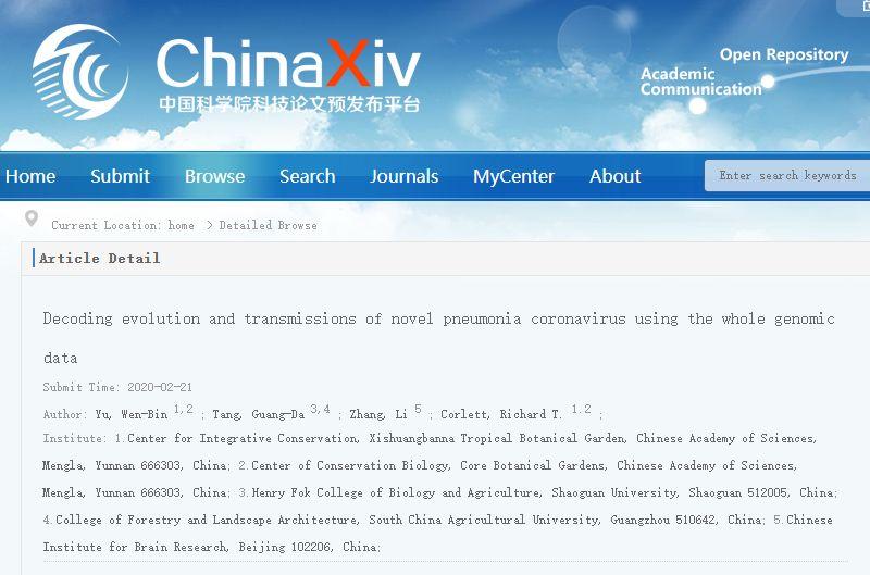 中国科研人员公布了一个颠覆性的发现图片