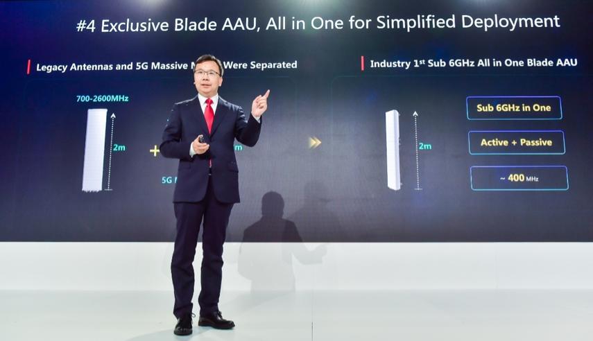 """华为发布十大5G硬核科技:四个""""最""""和六个""""唯一"""""""