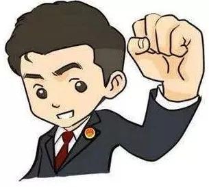 非法拘禁、报复疫情防控举报人!台山市人民检察院依法从快对三名被告人提起公诉