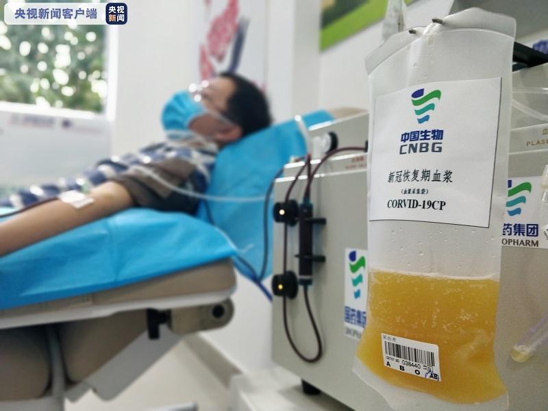 上海一新冠患者将用血浆治疗