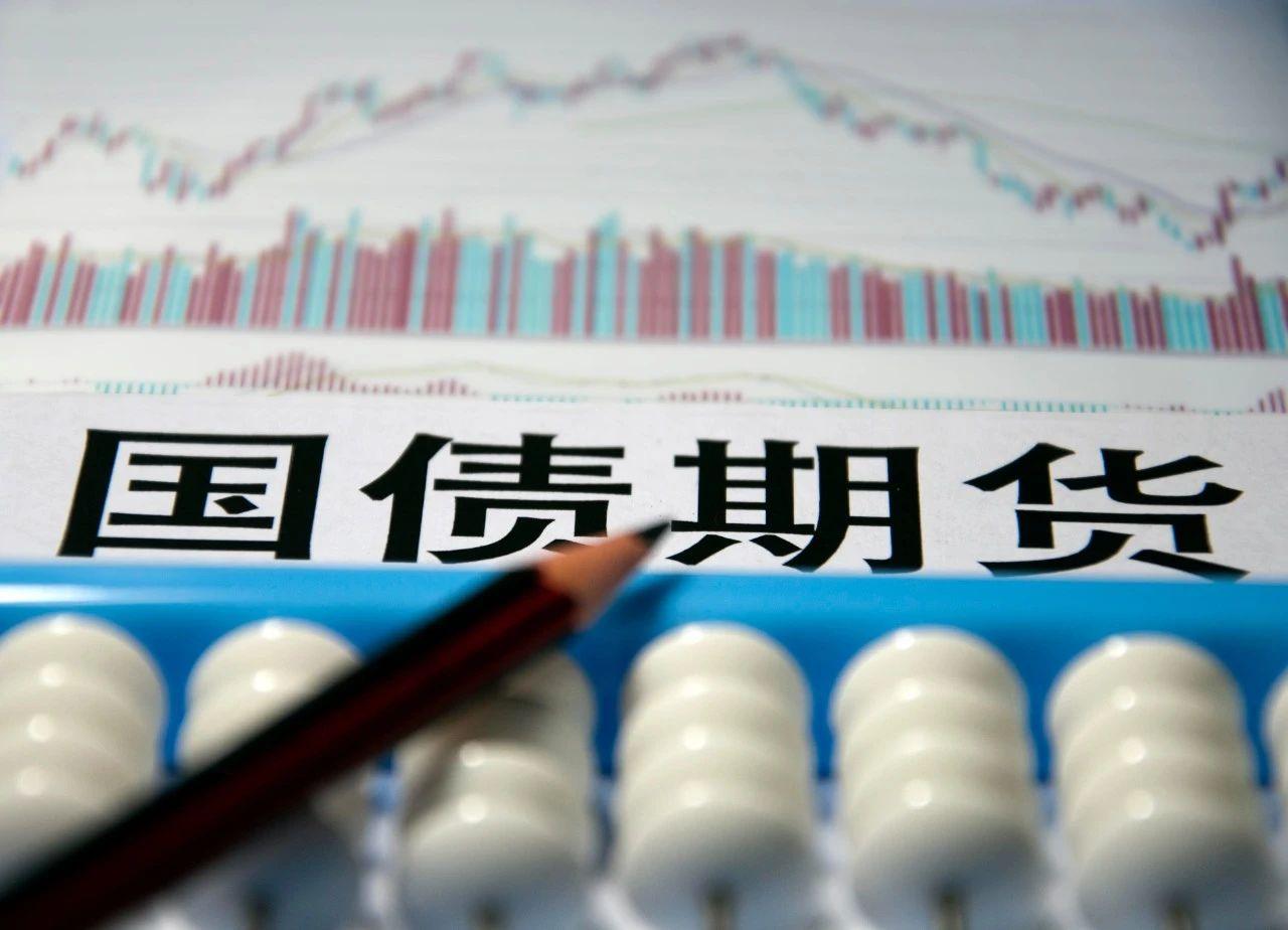五大行拔头筹!商业银行、保险机构获准参与国债期货交易