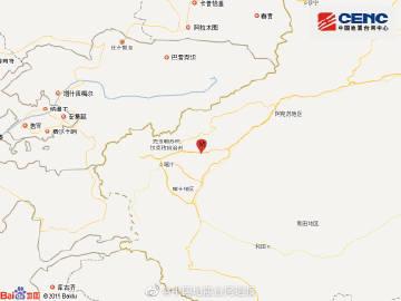 新疆喀什地区伽师县发生5.1级地