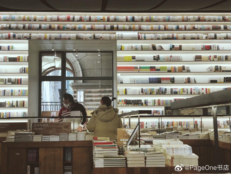 京这些恒行书店已恢复营业营业时间表请您收好,恒行图片