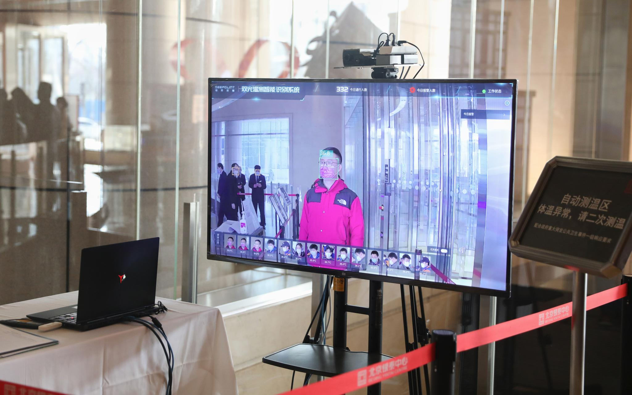 北京朝阳3.3万家企业复工,政府协调解决40万只口罩图片