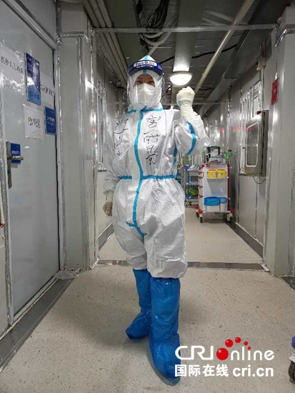 航天科工:冲锋在前、英勇奋斗 积极打响疫情防控阻击战