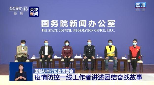 抗疫在一线警察张晓红:都怕的时候警察不上谁上图片