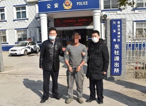 江苏警方查获481名在逃人员图片