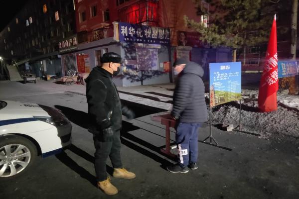 黑龙江大兴安岭新林:疫情防控不松懈 检察工作不停歇