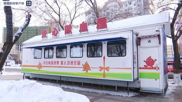 黑龙江6位新冠肺炎康复者捐献血浆