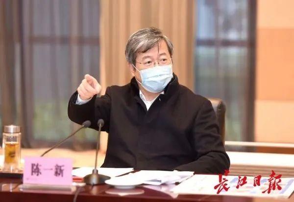 陈一新在武汉召开特殊座谈会当天,一份重要文件对外发布图片