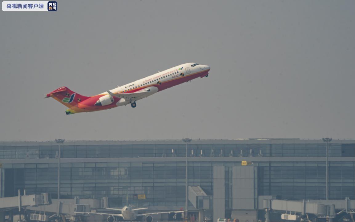 △ ARJ21飞机103架机在上海浦东机场试飞