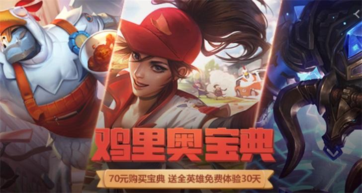 http://www.umeiwen.com/youxi/1574770.html