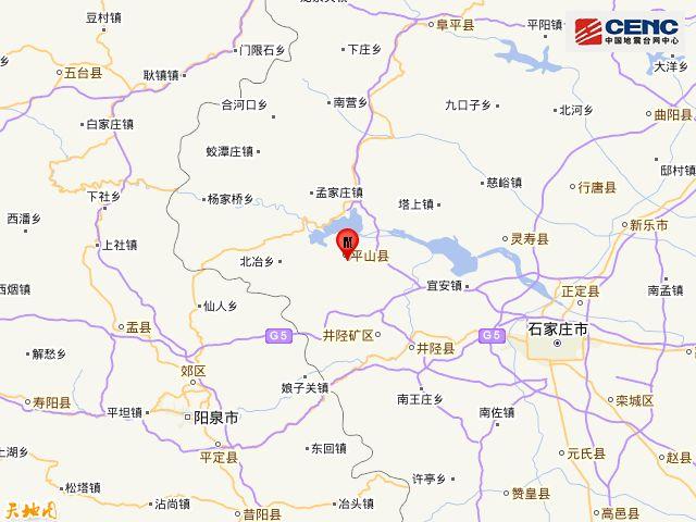 河北石家庄市平山县发生3.0级地