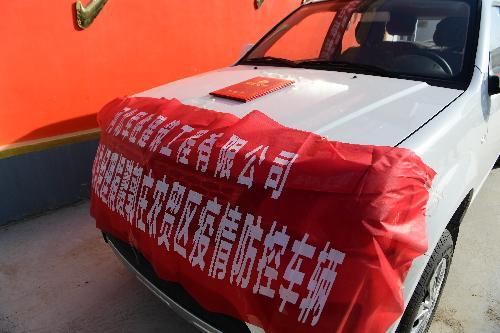 刘参军:捐赠防控车回报家乡