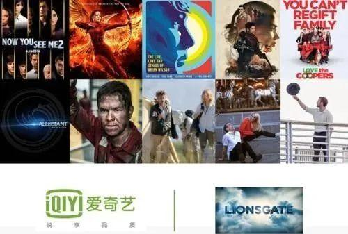 每日视听  腾讯仍是B站第二大股东,爱奇艺网络电影结算改至月结
