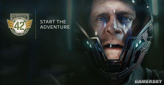 《星际公民》厂商侵权案达成和解 Crytek将撤销诉讼
