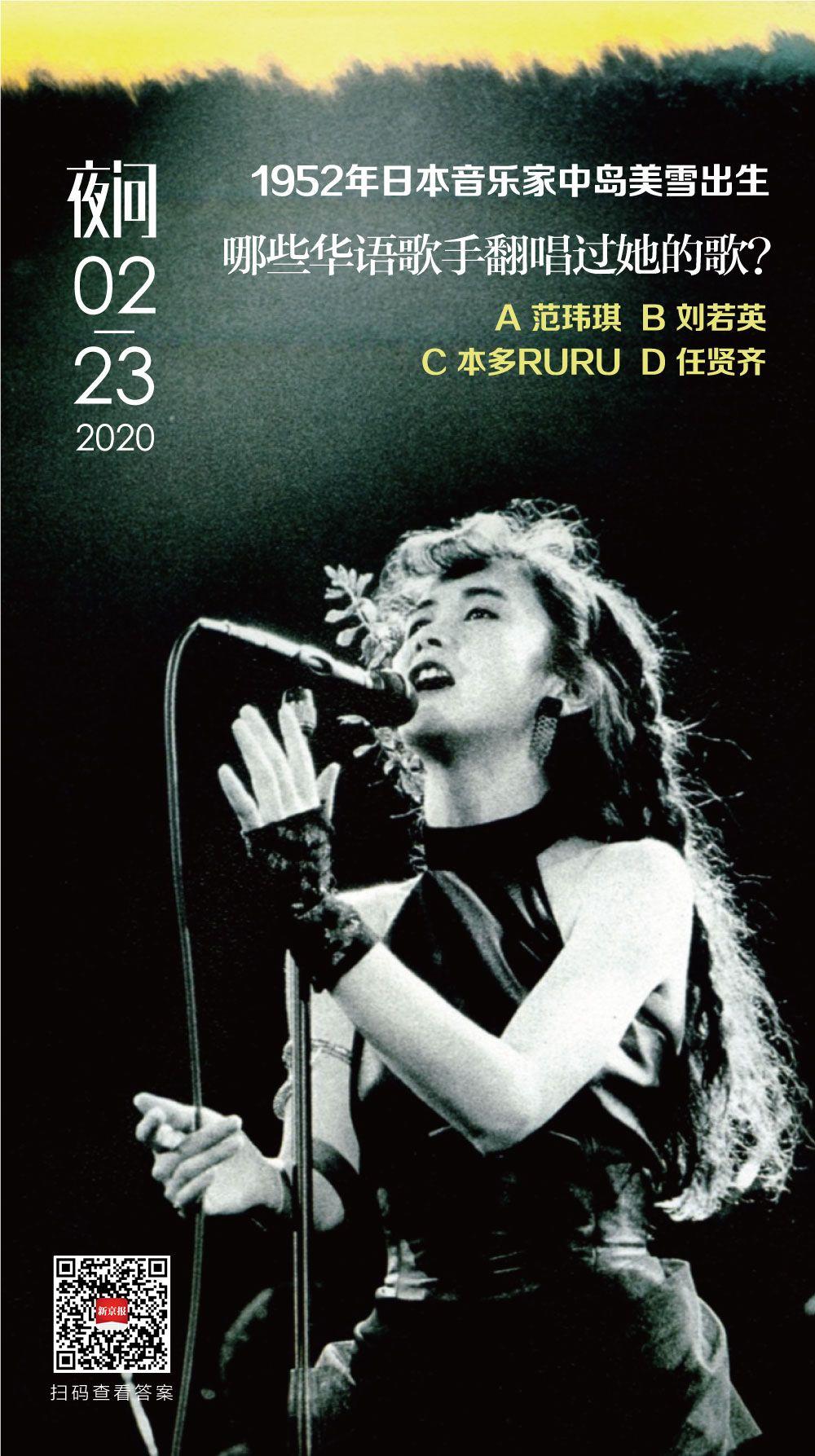 「恒行」北海道的她作品滋养着曾经恒行的华语乐图片