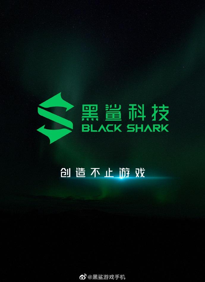 """黑鲨品牌升级:新Slogan""""创造不止游戏"""""""