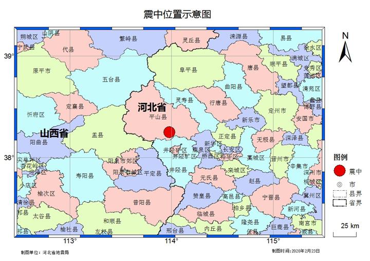 石家庄市平山县今日凌晨发生3.0