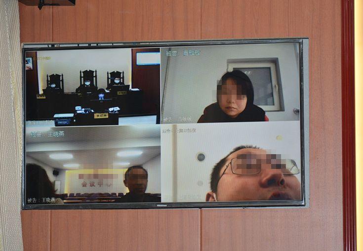 三地音视频互联互通,张家口中院远程视频开庭!