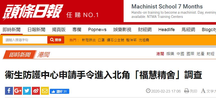 恒行,接连确诊新冠肺炎恒行香港卫生署警图片