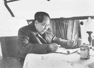"""1963年1月,毛泽东为什么批示将此书""""送各同志一阅""""?"""