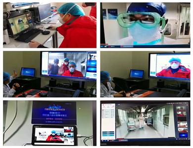 技术驰援!辽宁医疗队在雷神山医院实现音视频实时互通