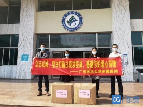 """医学生创作抗疫歌曲成""""网红"""",用酬劳买防护服捐给医院"""