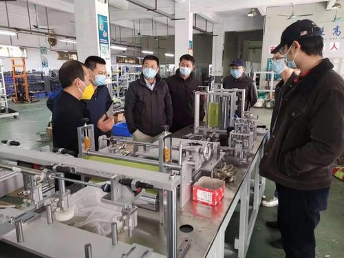 【复工复产】助力口罩产能提升!东莞理工学院10位教师进驻企业