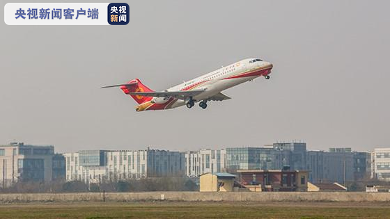 △ ARJ21飞机131架机在上海大场机场首飞