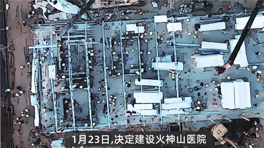 武汉:数字之变图片