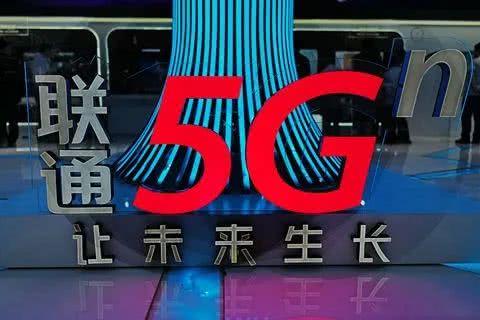 中国联通披露2020年5G建网目标,三季度建完25万个基站