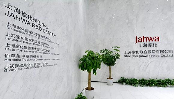 财说 连佰草集都卖不动了,上海家化的下坡路还有多长?