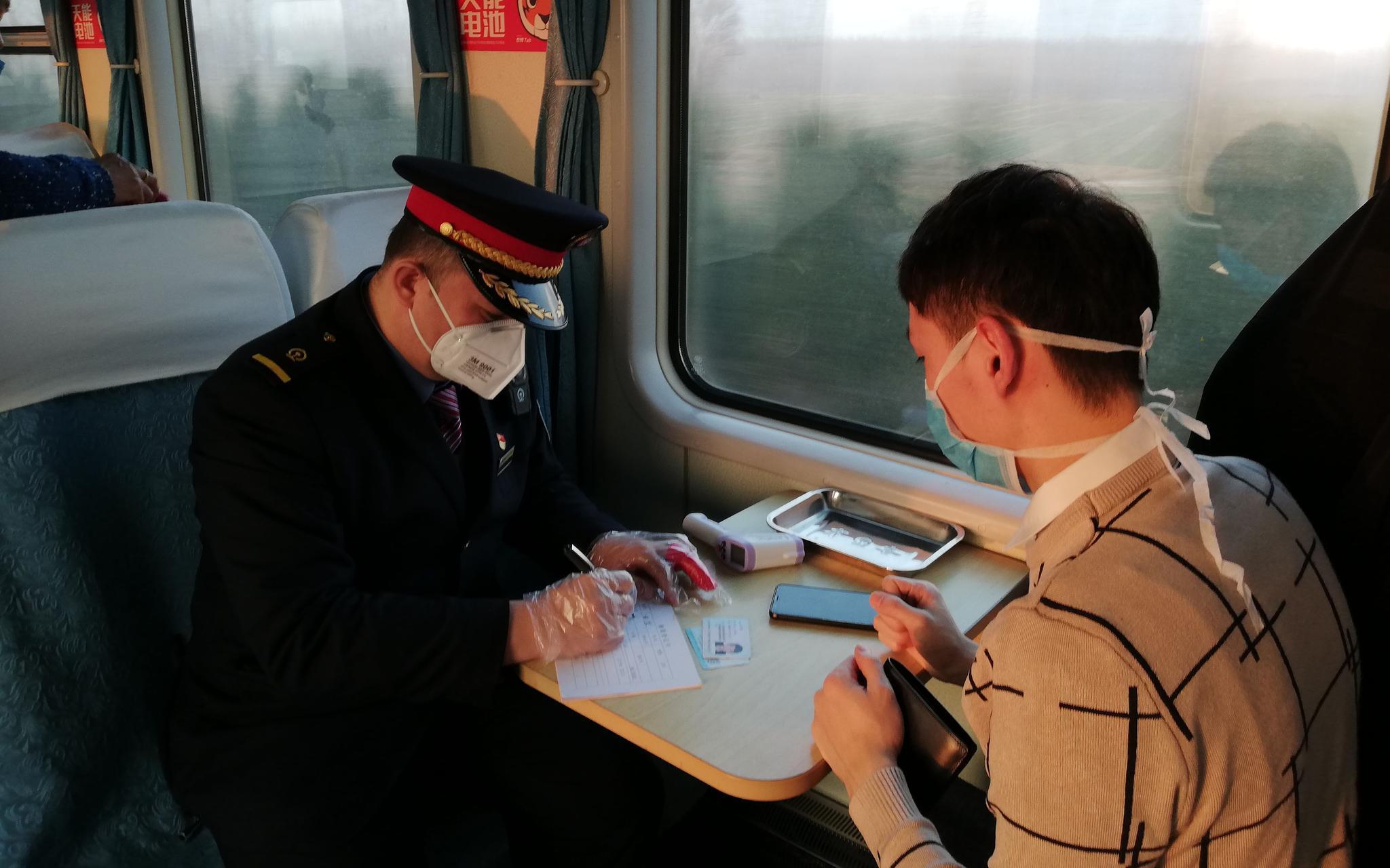 """14名""""列车长""""支援 齐齐哈尔客运段旅客列车顺利开行图片"""